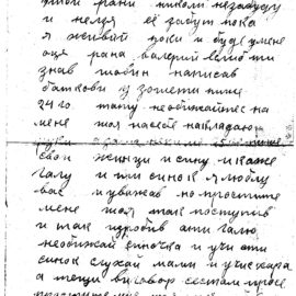 Pisma 003 270x270 - Письма моего деда