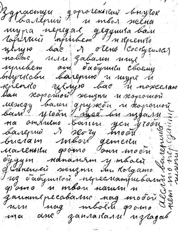 Pisma_006