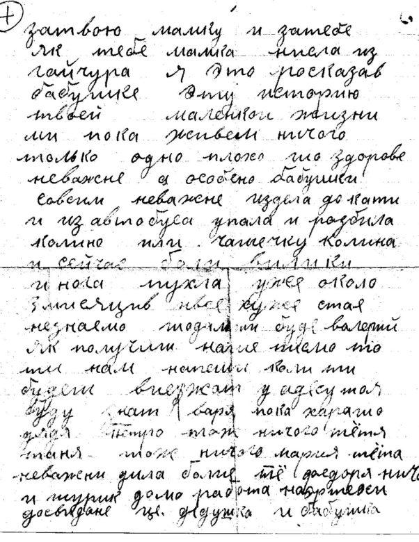 Pisma_007