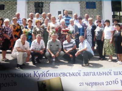 Vstreyaa vypusknikov 45 let  400x300 - Современные фотографии