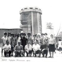 Курорт Нальчик, 1974