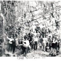 Черекское ущелье, 1974 год