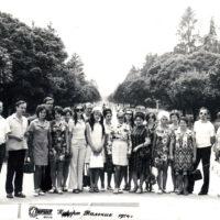 Курорт Нальчик, 1974 год