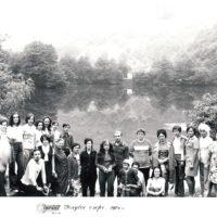Голубое озеро, 1974 год