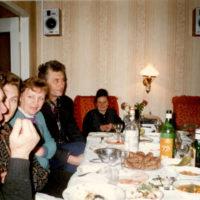 1996 god foto 1 200x200 - Родственники (современные фотографии)