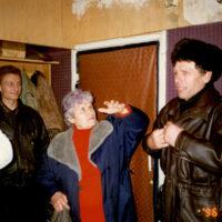 1996 god foto 5 200x200 - Родственники (современные фотографии)
