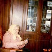 1996 god foto 9 200x200 - Родственники (современные фотографии)