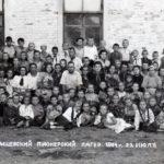 Валерий-в-пионерлагере.пос.-Куйбышево,-лето-1954-г.-Путевку-купила-ТАТЬЯНА-Демченко