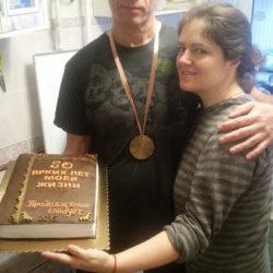 YUbilejnyj tort synu Evgeniyu 2016 250x250 - Евгению 50 лет