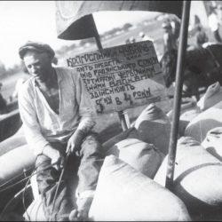 foto 17 250x250 - Малоизвестные фотографии Украины 1920-30-х годов