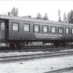 foto 2 250x250 - Малоизвестные фотографии Украины 1920-30-х годов