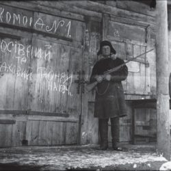 foto 33 250x250 - Малоизвестные фотографии Украины 1920-30-х годов