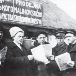 foto 4 250x250 - Малоизвестные фотографии Украины 1920-30-х годов