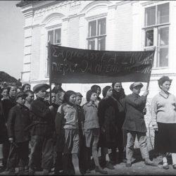 foto 40 250x250 - Малоизвестные фотографии Украины 1920-30-х годов