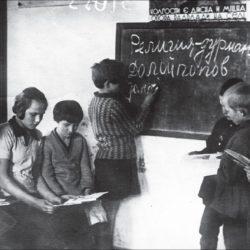 foto 41 250x250 - Малоизвестные фотографии Украины 1920-30-х годов