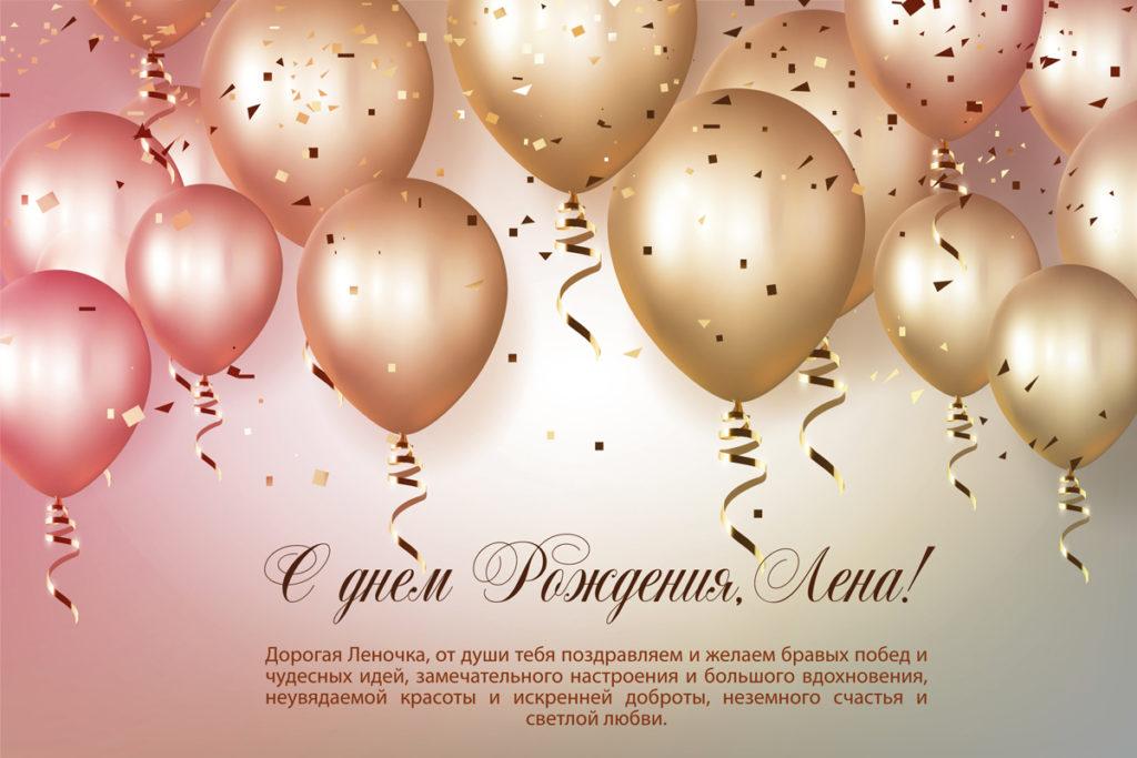 196465 OYJG99 828 1024x683 - День рождения Елены Волобуевой