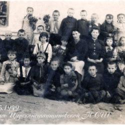 Новая фотография из семейного архива Куриленко Александра
