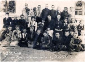 Foto 2 klass mama 300x219 - Новая фотография из семейного архива Куриленко Александра