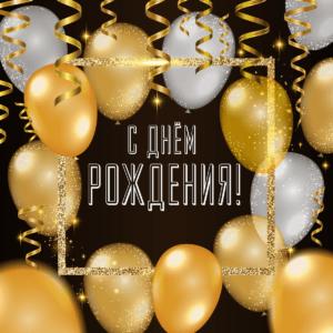 Куриленко (Дахно) Оксана, день рождения