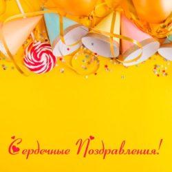 Куриленко Евгения, с днём рождения!