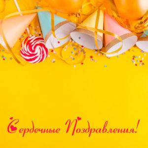 Куриленко Евгения, день рождения