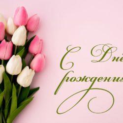 Якубовская  (Горбань) Оксана, с днём рождения!
