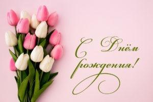 Якубовская (Горбань) Оксана, день рождения