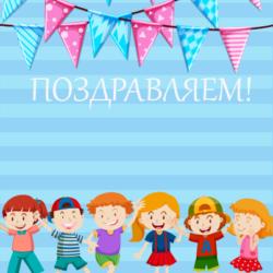 Отарашвили Мариам, с днём рождения!