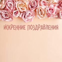 Гумма (Куриленко) Наталья, с днём рождения!