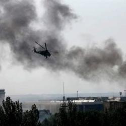 Начало военных действий в Донецке