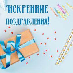 Парубец Андрей (младший), с днём рождения!