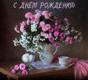 Дахно  Людмила (Демченко), день рождения