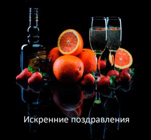 Парубец Валерий Иванович, день рождения