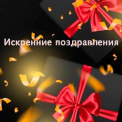 Корякина Юлия, с днём рождения!