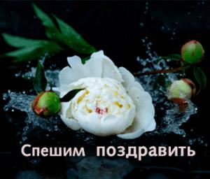 Якубовская Оксана, день рождения