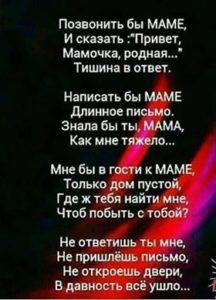VECHNAYA PAMYAT 216x300 - ВЕЧНАЯ  ПАМЯТЬ