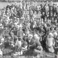 Историческое фото 1936 года