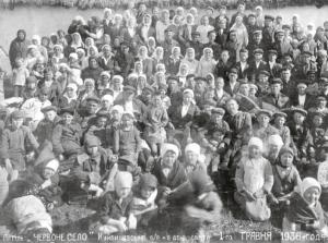 Artil CHervone selo 300x223 - Историческое фото 1936 года