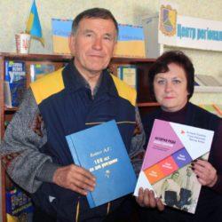 Презентация книги в Куйбышево