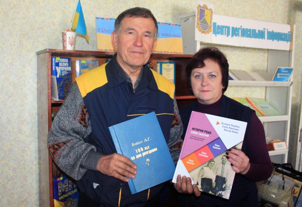 Vitya Bojko prezentatsiya3 - Презентация книги в Куйбышево