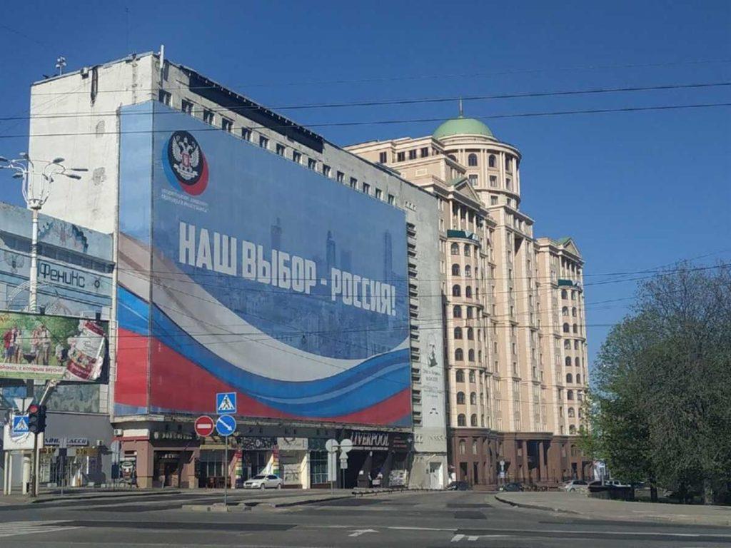 Nash vybor rossiya 1024x768 - Вопреки COVID-19: Донецк провел военный парад