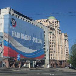 Вопреки COVID-19: Донецк провел военный парад