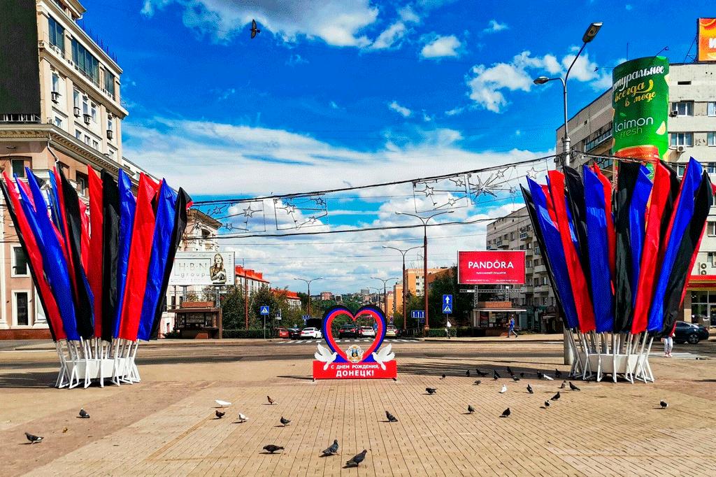 5f4b84700b976 - Празднуем день города Донецка