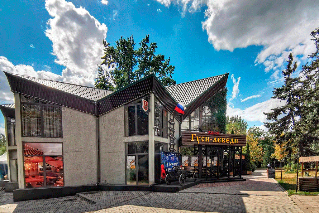 5f4b847315c8b - Празднуем день города Донецка