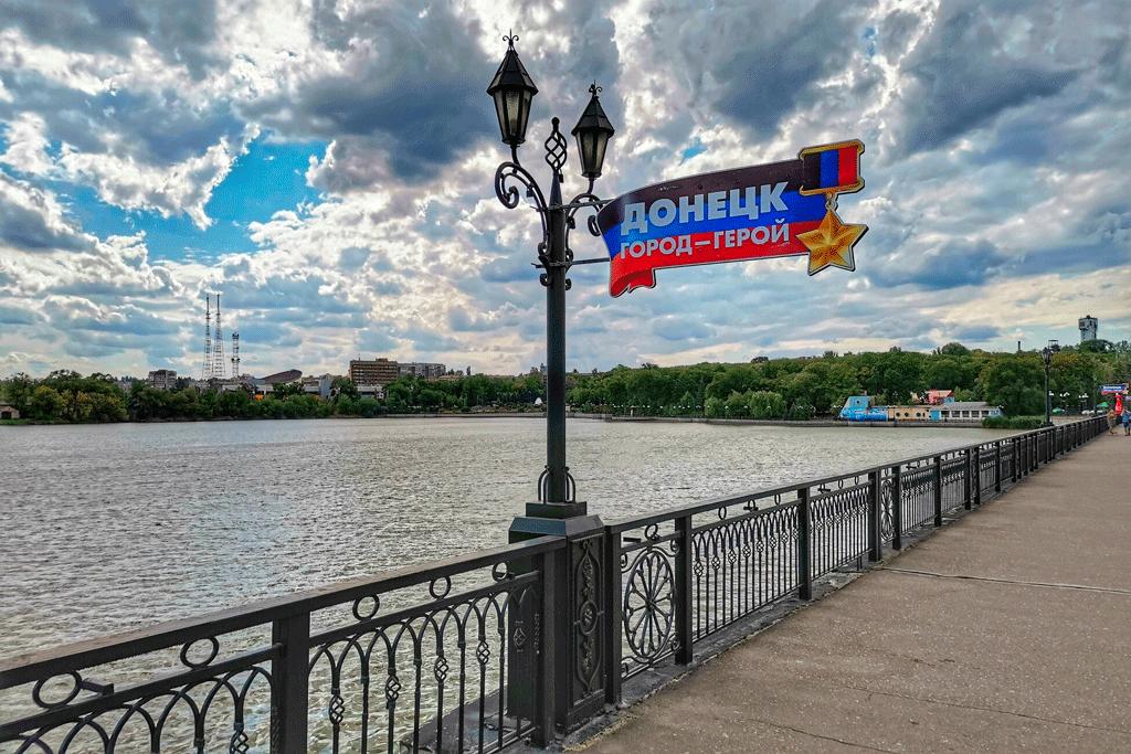 5f4b8474af489 - Празднуем день города Донецка