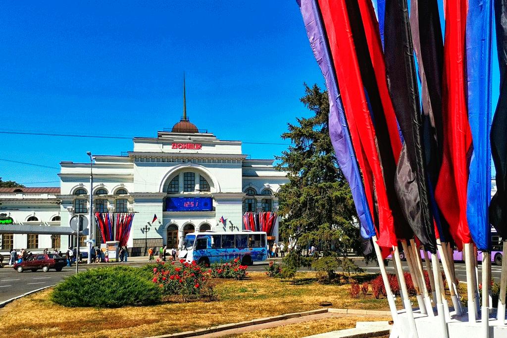 5f4b8478c3b40 - Празднуем день города Донецка